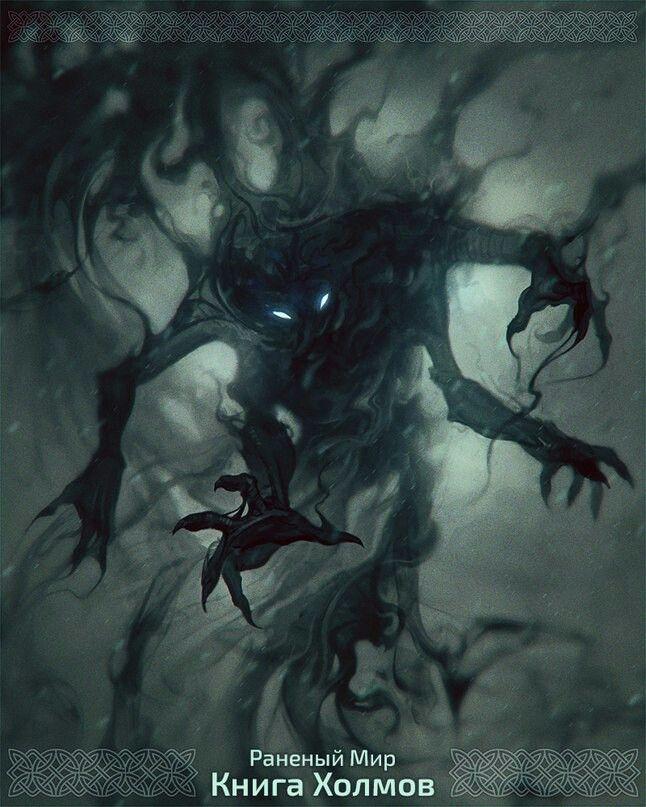 A dark creature